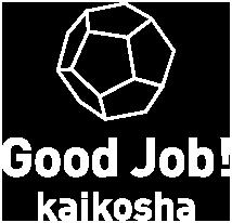 海鴻社ロゴ